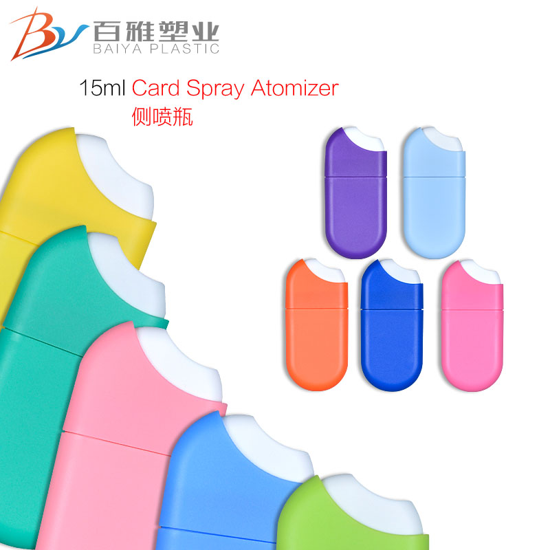BY207  Plastic Perfume Atomizer